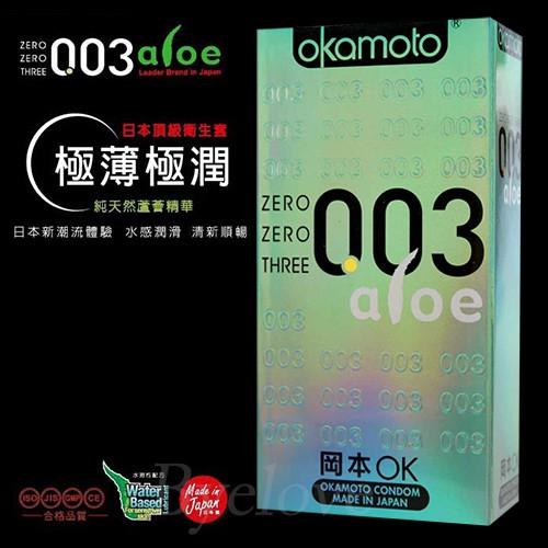 情趣用品-okamoto岡本OK 003蘆薈極薄保險套10片