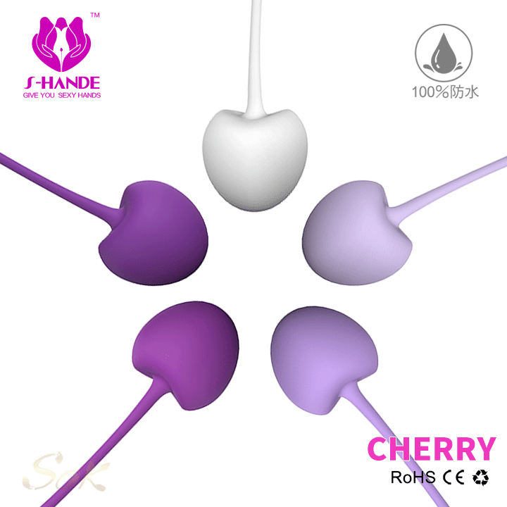 情趣用品-香港S-HANDE CHERRY 全包膠心型 五階段式設計 全防水聰明球-人體工學滾珠