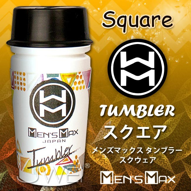 情趣用品-日本原裝進口MENS MAX ‧Tuwbler 男用快感自慰杯-Square(幾何通道)