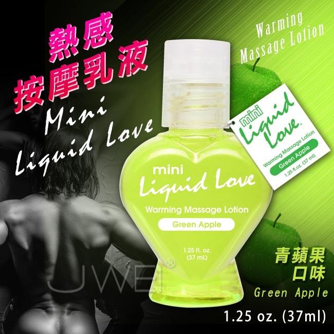 情趣用品-美國原裝進口PIPEDREAM.Mini Liquid Love 熱感按摩潤滑油-Green Apple青蘋果(37ml)