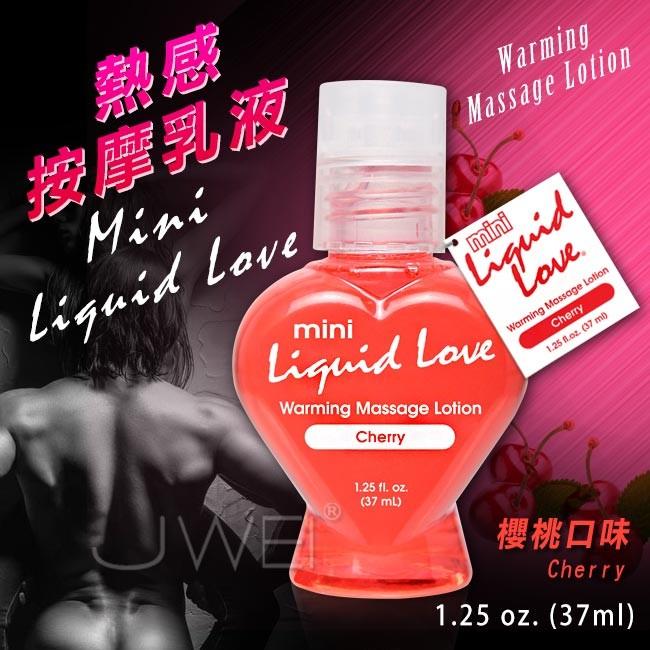 情趣用品-美國原裝進口PIPEDREAM.Mini Liquid Love 熱感按摩潤滑油-Cherry櫻桃(37ml)