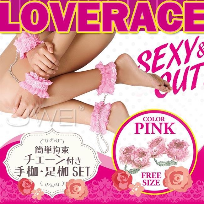 情趣用品-日本原裝進口A-ONE.LOVERACE蕾絲鬆緊帶SM安全手拷+腳拷(粉)