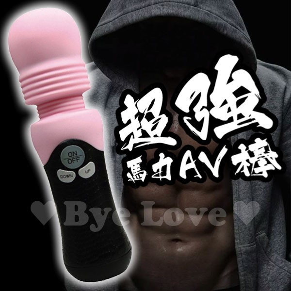 情趣用品-日本 MODE - danma Lady PREMIUM 超強馬力AV棒-粉