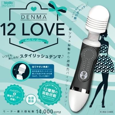 情趣用品-日本原裝進口A-ONE.12 LOVE DENMA ピンク 12段變頻可彎曲 AV女優潮吹棒-黑
