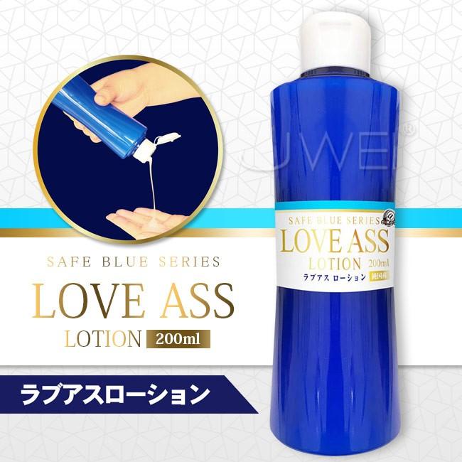 情趣用品-日本原裝進口A-ONE.SAFT BLUE系列 LOVE ASS 高黏度無色透明後庭潤滑液-200ml