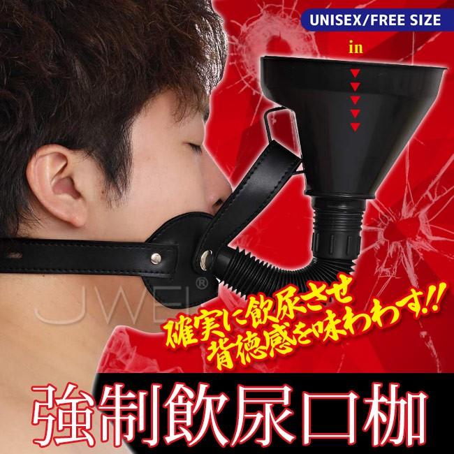 情趣用品-日本原裝進口A-ONE.可調節式SM強制飲尿口枷