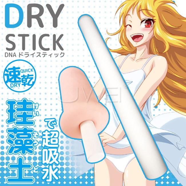 情趣用品-日本原裝進口SSI.DNA DRYSTICK 自慰套專用吸水速乾珪藻土棒(無底座