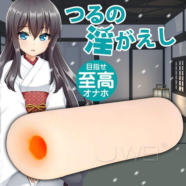 情趣用品-日本原裝進口TH.つるの淫がえし 連續子宮構造自慰器