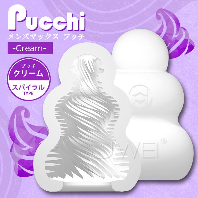 情趣用品-日本原裝進口Mans Max.Pucchi 便攜型口袋自慰器-Cream