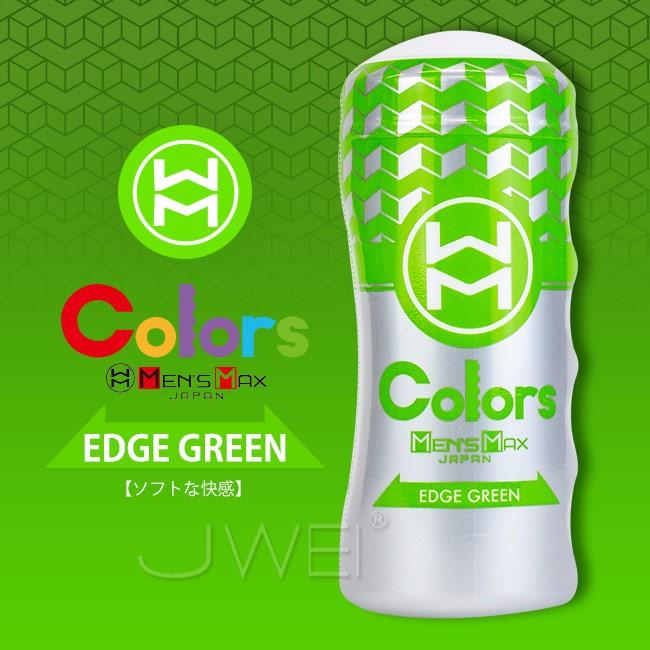 情趣用品-日本原裝進口Mans Max.Colors 格紋結構肉厚飛機杯-EDGE GREEN