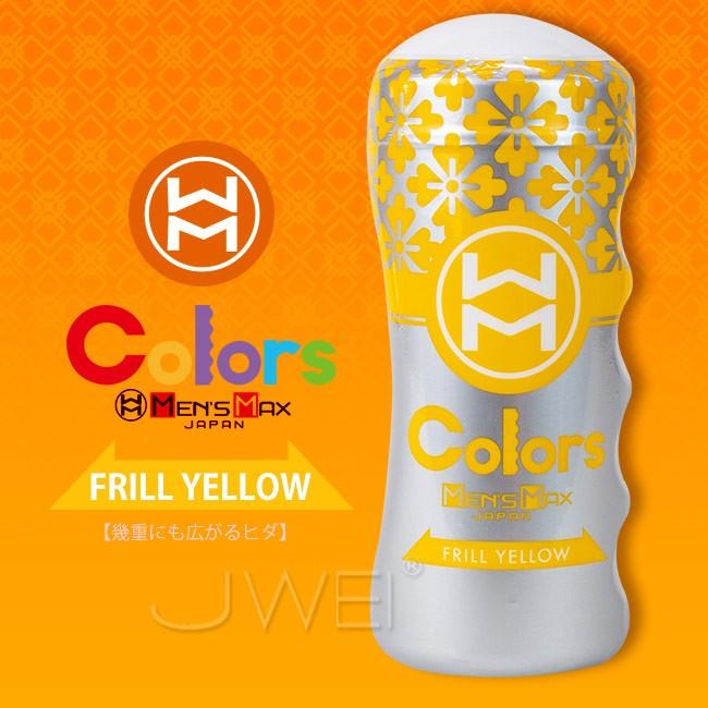 情趣用品-日本原裝進口Mans Max.Colors 脈紋結構肉厚飛機杯-FRILL YELLOW