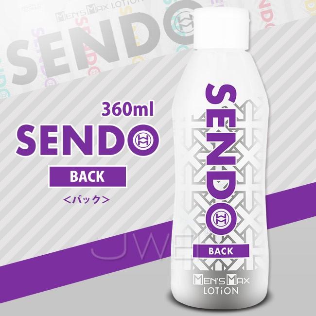 情趣用品-日本原裝進口Mans Max.SENDO 高黏度濃稠型潤滑液 -Back(360ml)