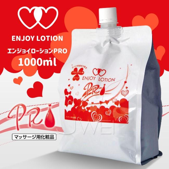 情趣用品-日本原裝進口ENJOY TOYS.ENJOY LOTION 中高黏度保溼潤滑液-1L