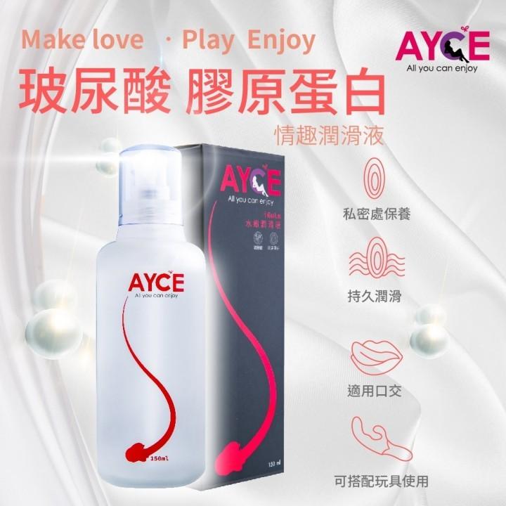 情趣用品-AYCE iGuLu 水嫩潤滑液 150ml