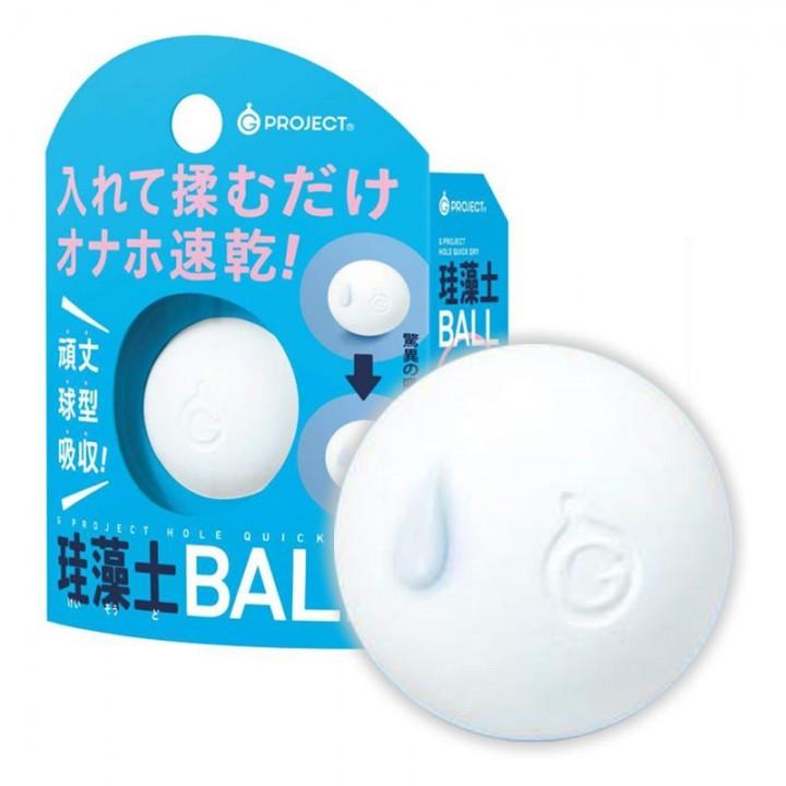 情趣用品-【日本GPRO】珪藻土BALL珪藻土吸水球碇