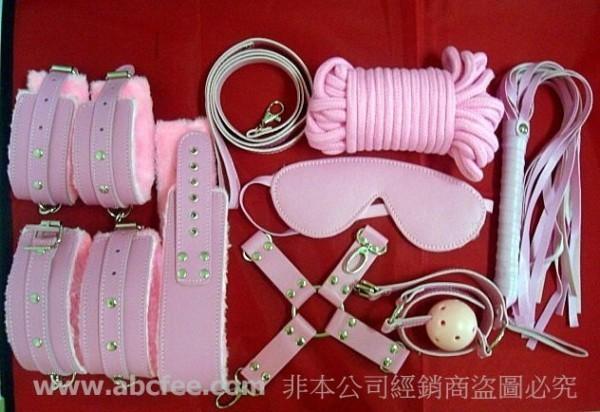 情趣用品-粉色終極 SM超值8件組