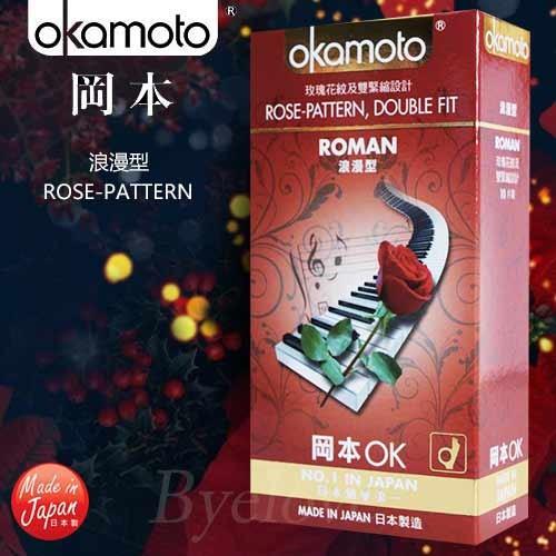 情趣用品-okamoto岡本OK經典系列 花紋浪漫型衛生套保險套10片
