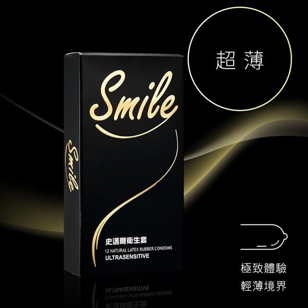 情趣用品-Smile史邁爾 超薄型衛生套保險套12入