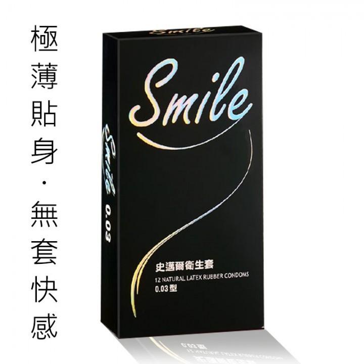 情趣用品-Smile史邁爾 0.03型衛生套保險套12入