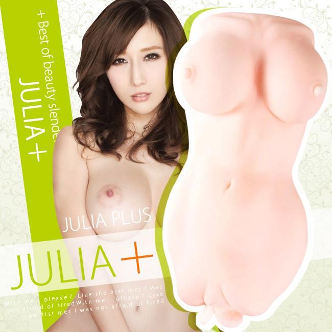情趣用品-日本原裝進口EXE.JULIA PLUS+ 究極二層式女體型自慰名器