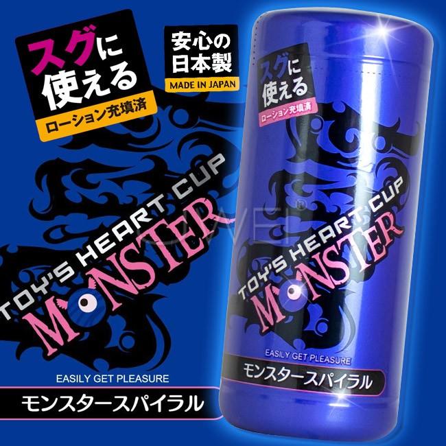 情趣用品-日本原裝進口TH.MONSTER SPIRAL 怪獸級螺旋形褶皺立體通道飛機杯