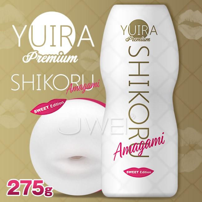 情趣用品-日本原裝進口KMP.YUIRA SHIKORU Premium 口交飛機杯-AMAGAMI