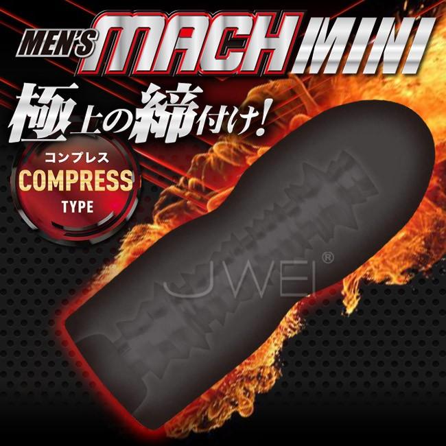 情趣用品-日本原裝進口A-ONE.Mens MACH MINI 極●締 銳利凹凸結構通道自慰器