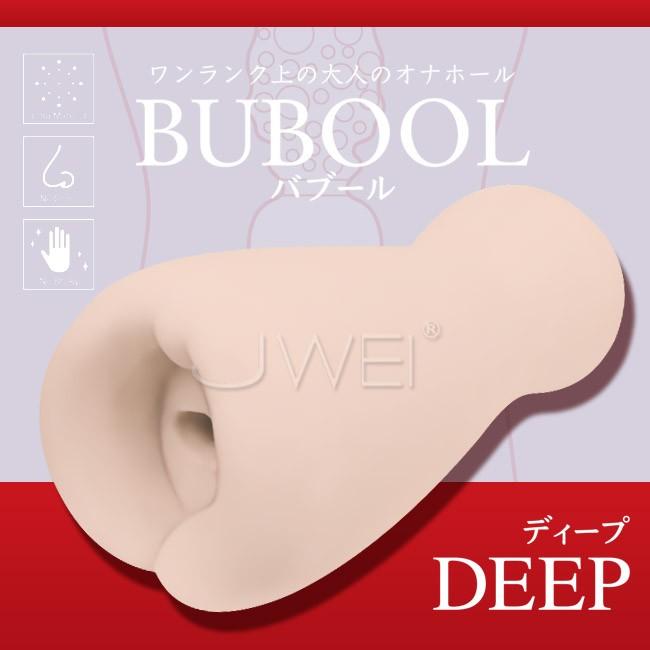 情趣用品-日本原裝進口A-ONE.BUBOOL 發泡素材360°大小疣點包裹通道自慰器-DEEP