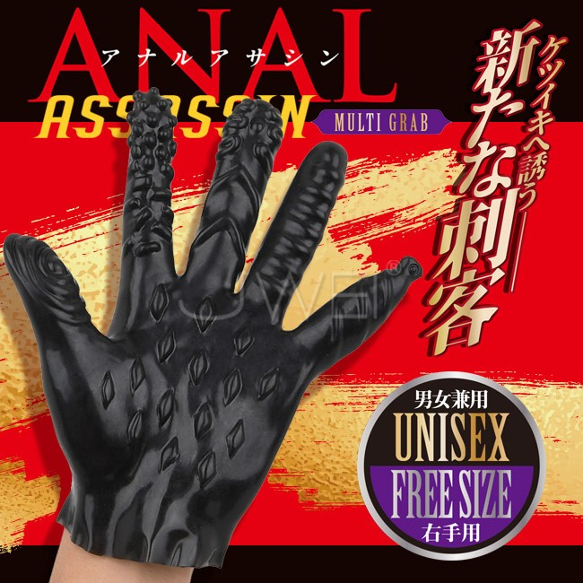 情趣用品-日本原裝進口A-ONE.ANAL ASSASSIN 男女通用後庭刺激五指手套