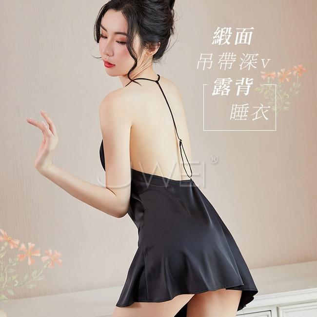 情趣用品-暗香女伶.深v露背緞面吊帶情趣睡衣(黑色)