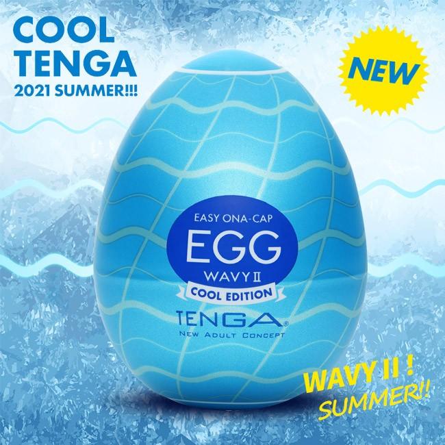 情趣用品-日本TENGA.EGG WAVY2 COOL EDITION夏季清涼限量版自慰蛋WAVY II (湧浪型構造)